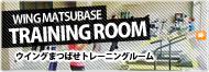 banner_training