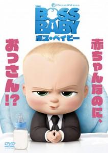 ウイング上映会 ボス・ベイビーの画像です